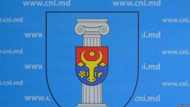 ANI | Un membru al Consiliului raional Telenești a încălcat legea, deținând concomitent două funcții