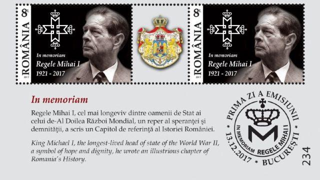 Romfilatelia introduce în circulaţie o marcă poştală