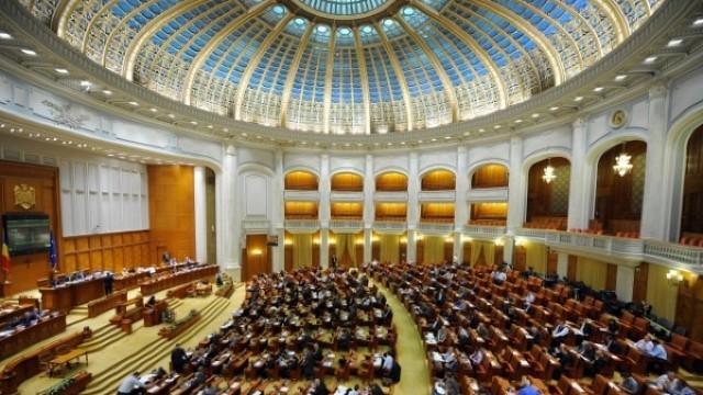 Apel adresat Parlamentului de la București: Bugetul alocat românilor din afara țării este inacceptabil