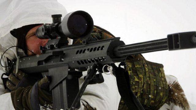 Statele Unite au aprobat prima licență comercială de vânzare a armelor către Ucraina