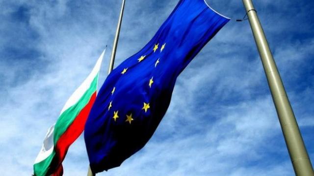 Combaterea migraţiei ilegale şi piaţa digitală - printre priorităţile preşedinţiei bulgare a UE