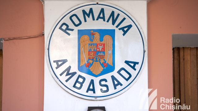 Ambasada României organizează un concert omagial dedicat marelui poet Mihai Eminescu
