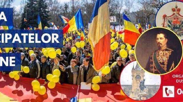 La Iaşi a fost marchată împlinirea a 159 de ani de la Unirea Principatelor Române
