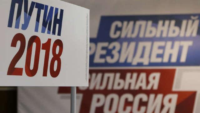 Moscova sfidează din nou comunitatea internațională. Observatorii APCE nu vor fi invitați la alegerile din 2018