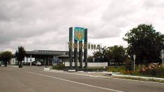 Au fost anunțate care sunt, începând de astăzi, condițiile de intrare în Ucraina și tranzitare a teritoriului acestei țări pentru cetățenii R.Moldova