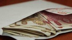 """Audit al Curții de Conturi privind """"salariul în plic"""" la agenții economici care utilizează bani publici"""