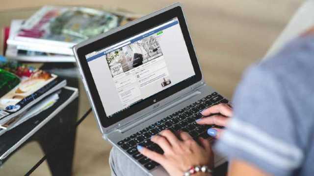 Facebook oferă granturi de până la 10 milioane dolari celor care creează comunităţi pe reţeaua de socializare