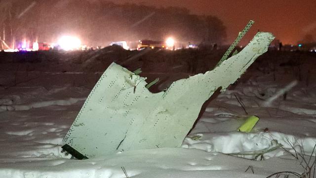 Gheaţa de pe senzorii de viteză ar fi putut cauza prăbuşirea avionului AN-148, duminică, lângă Moscova