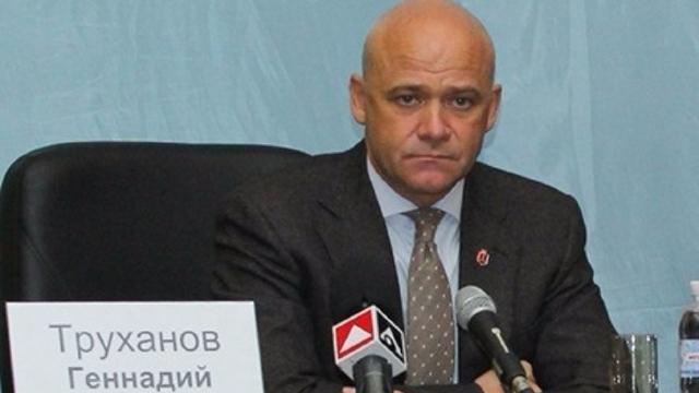 UPDATE | Primarul și viceprimarul orașului Odesa, reținuți pentru corupție