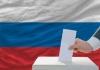 Alegeri parlamentare în Rusia: Aplicația
