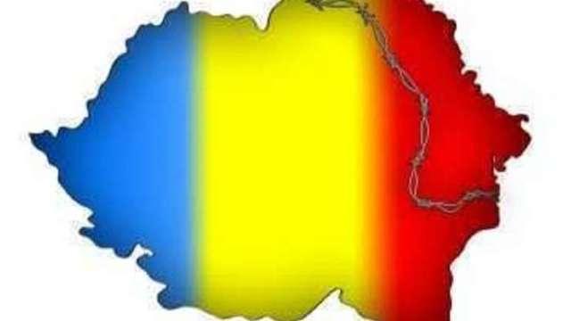 O declaraţie de ReUnire a României cu Basarabia va fi semnată într-o şedinţă solemnă la Râmnicu Vâlcea