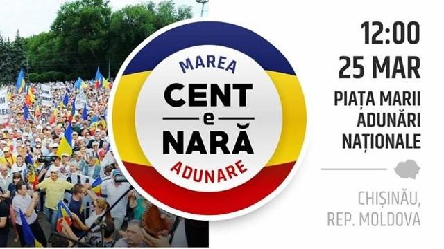 Duminică, 25 martie 2018, PMAN, Marea Adunare Centenară