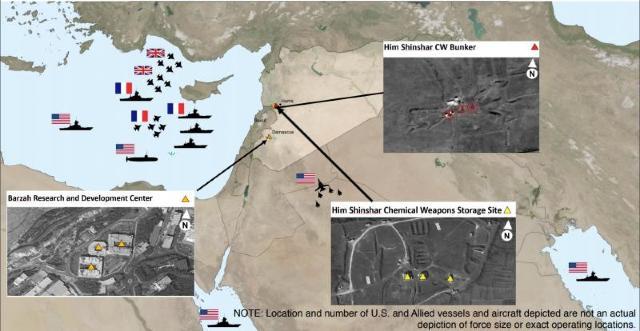 FOTO | Cum arată din satelit țintele atacului din Siria înainte și după raidurile occidentalilor