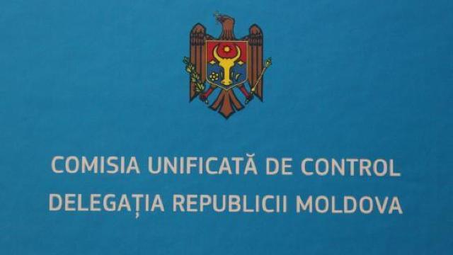Structurile de forță ale Transnistriei au blocat accesul unor funcționari de la Chișinău, efectuând percheziții și ridicând acte oficiale