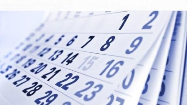Tot ce trebuie să știi despre ziua de 16 aprilie