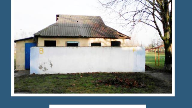 Platforma Copiilor bate alarma în privința lipsei de igienă din școlile R.Moldova