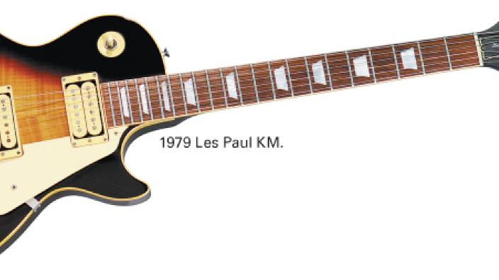 Ora de muzică | Les Paul, partea a doua