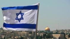 SUA vor fuziona consulatul general din Ierusalim cu noua ambasadă din Israel