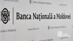 O bancă comercială a fost sancționată de Banca Națională