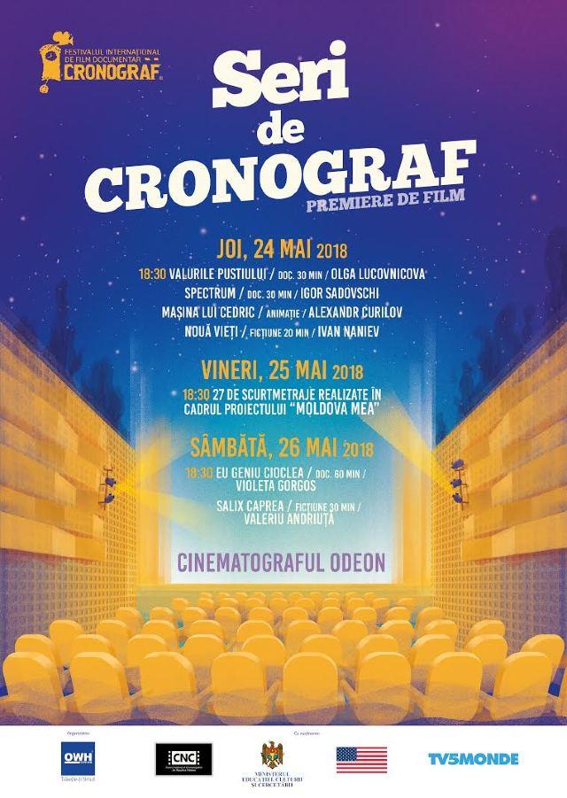 Serile de Cronograf încep cu filme documentare, de ficțiune sau de animație produse în R.Moldova
