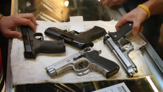 Sistem de supraveghere automatizat a persoanelor fizice şi juridice care deţin arme