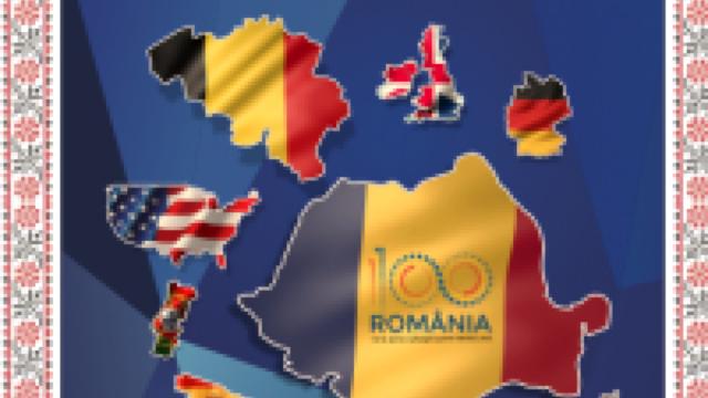 """Gala premiilor """"100 pentru Centenar"""". O statuetă celebră de la Bruxelles, îmbrăcată în port național românesc"""