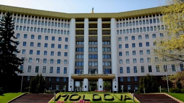 Parlamentul ar putea aproba o hotărâre privind invalidarea alegerilor din Chișinău
