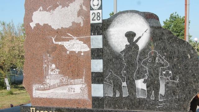 Un monument pe care este gravată harta Rusiei a fost inaugurat la Comrat