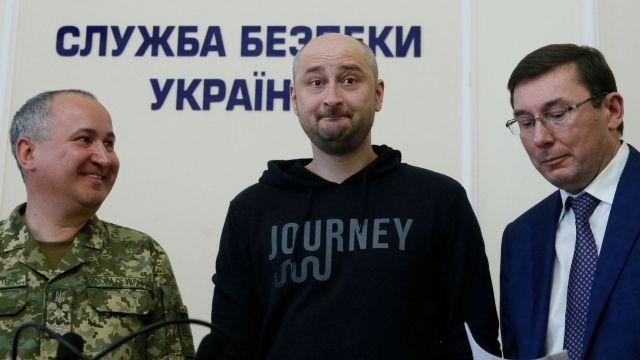 Belgia critică ideea Serviciului de Securitate al Ucrainei privind înscenarea asasinarii jurnalistului Arkadi Babcenko