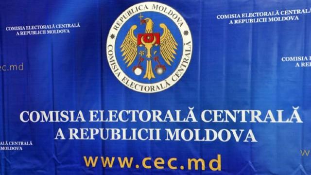 CEC a respins contestația PAS împotriva PSRM