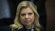 """Sara Netanyahu, soţia premierului israelian, inculpată pentru """"fraudă"""" şi """"abuz de încredere"""""""