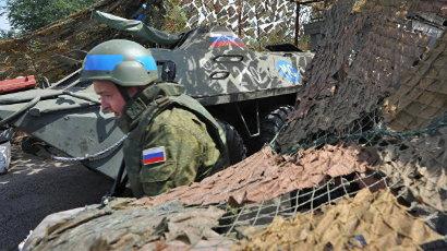 Strategia Națională de Apărare | Regiunea separatistă transnistreană și prezența militară rusă, cele mai mari amenințări pentru R.Moldova