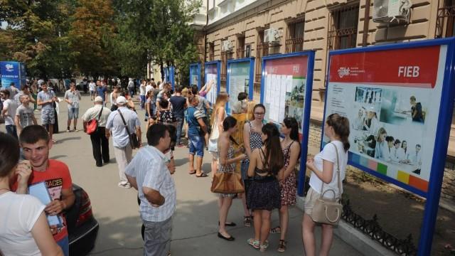 Noi reguli de admitere în universitățile din Republica Moldova