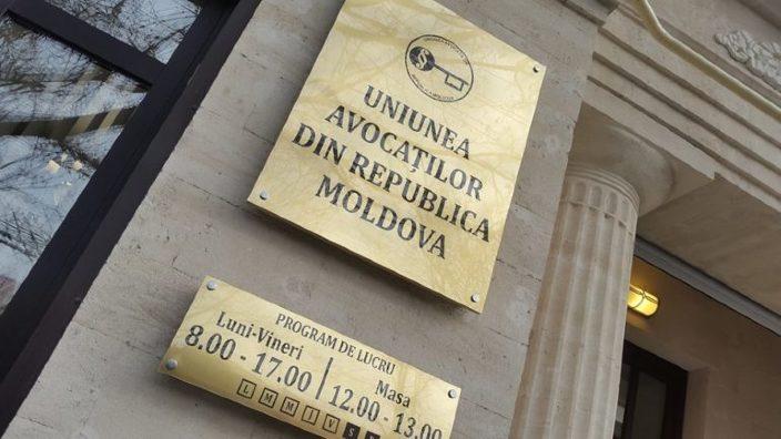 Uniunea Avocaților anunță proteste împotriva aplicării excesive a arestului