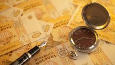 Plafonul de garantare a depozitelor în sistemul bancar va fi majorat
