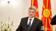 Gjorge Ivanov, la Chișinău: Ca să vedem mai departe, trebuie să stăm pe umerii unor giganți, unor atlanți