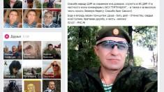 """Un mercenar moldovean din Donbas a decedat. Era unul din liderii partidului filorus """"Patrioții Moldovei"""""""