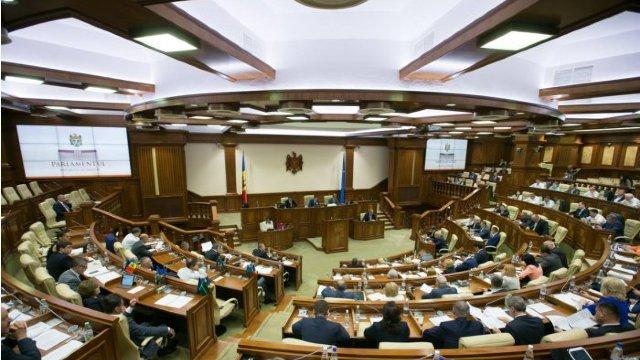 Parlamentul a amânat examinarea proiectului Strategiei Naționale de Apărare, la solicitarea Comisiei pentru securitate națională