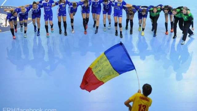 România, calificată în sferturile Campionatului Mondial de handbal feminin Under-20