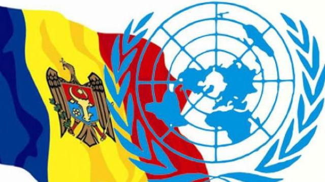 Secretar de stat: Rezoluţia ONU nu va avea ca efect o acţiune imediată, dar constituie un instrument juridic