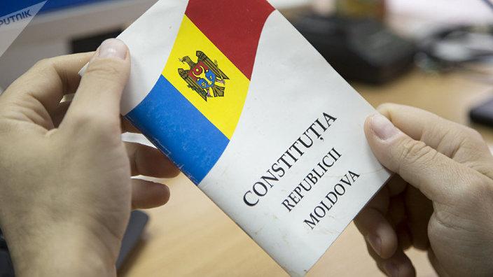 Republica Moldova marchează 24 de ani de la adoptarea Constituției