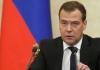 Dmitri Medvedev | Moscova contează pe recuperarea oportunităților ratate în relațiile cu Chișinăul