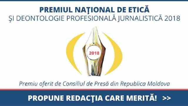 Începe concursul pentru Premiul Național de Etică și Deontologie profesională jurnalistică 2018