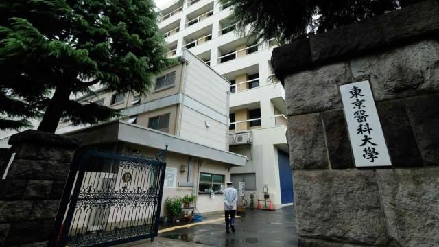 Guvernul Japoniei a declanşat o anchetă după eliminarea discriminatorie unor studente la medicină
