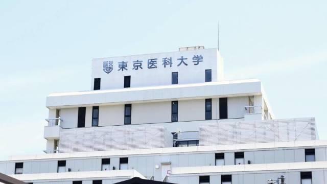 Scandal în Japonia | Una dintre cele mai prestigioase şcoli medicale din lume a falsificat rezultatele pentru a nu admite fete
