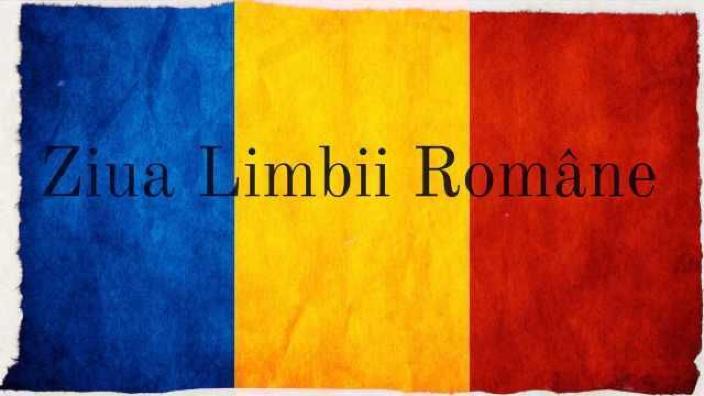 Academia de Ştiinţe a Moldovei şi Academia Română au organizat o sesiune de lecturi dedicată