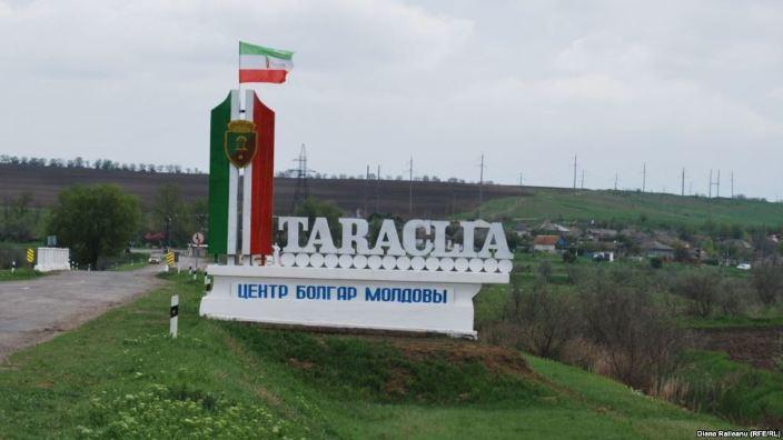 """FOTO   Orașul Taraclia are propriul drapel și propria stemă cu inscripția în limba bulgară """"Spiritul bulgar este invincibil"""""""