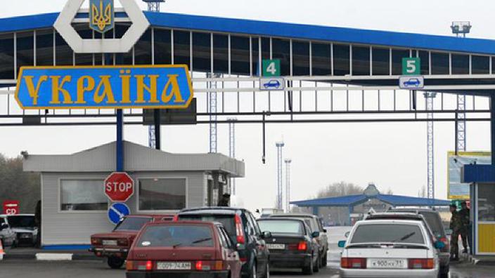 Trafic intensiv în punctele de trecere ale frontierei cu Ucraina