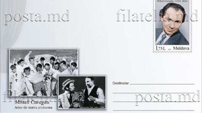 Chipul actorului Mihail Curagău, pe timbre și plicuri poștale