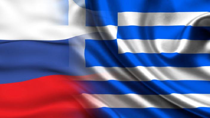 Ambasadorul Greciei în Rusia va părăsi Moscova la sfârşitul lunii septembrie